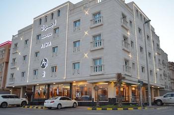 Hotel - Ajwa Aparthotel 2