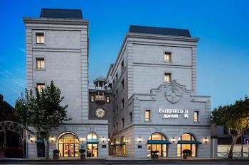 Hotel - Fairfield by Marriott Shanghai Jingan