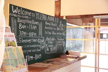YUZAN GUESTHOUSE ANNEX - HOSTEL Lobby