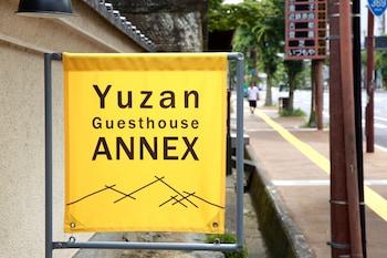 YUZAN GUESTHOUSE ANNEX - HOSTEL Property Entrance