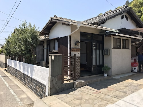 UOGASHI 7070 Annex KnowMe, Naoshima