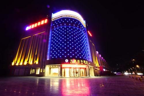 Ningxia Tianhu Jiahua Hotel, Yinchuan