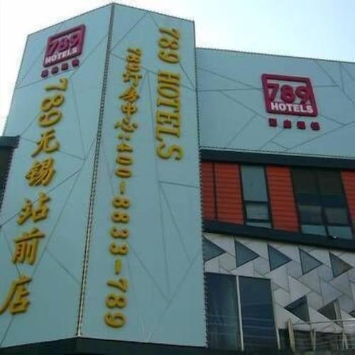 789 Hotel, Wuxi