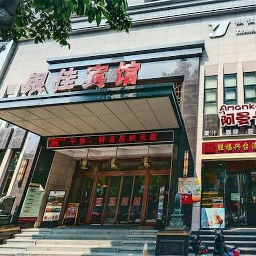 Yinjia Hotel, Zhangzhou