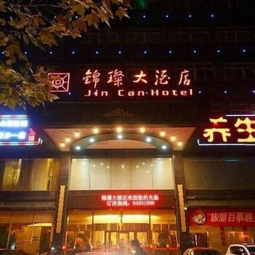 Jincan Hotel, Changsha