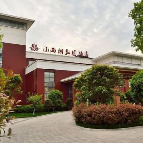 Xiaoxihu Garden Hotel, Yichang