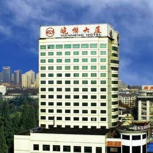 Hefei Wanneng Hotel, Hefei
