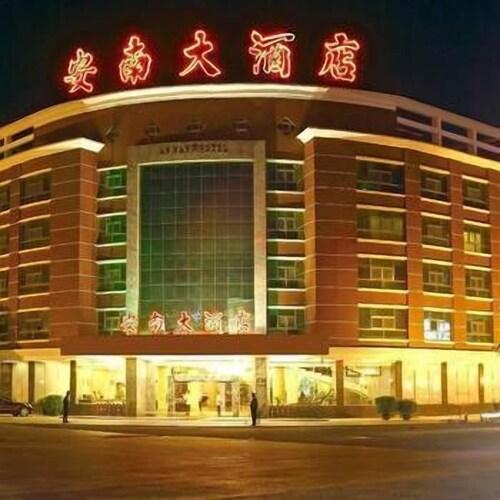 An'nan Hotel, Chaozhou