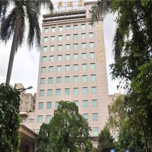 Hua Cui Hotel, Dongguan