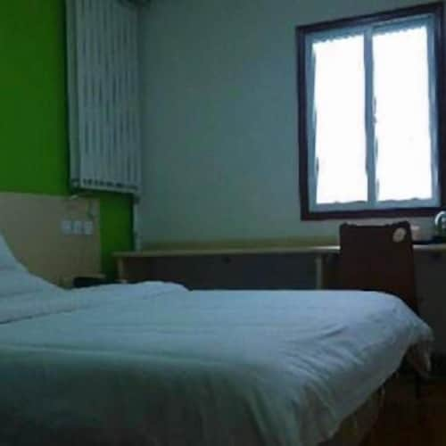 7days Inn Jinan Lanxiang Road, Jinan