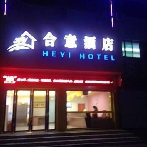 Zhuhai Heyi Hotel Baijiao Branch, Zhuhai