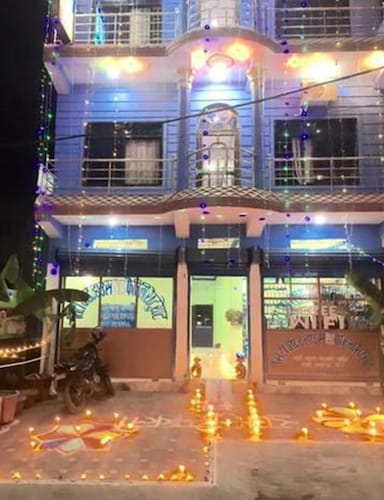 City Guest House and Family Restaurant, Koshi