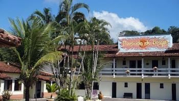 樹林旅館 Pousada Do Bosque
