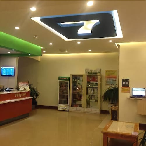 7 Days Inn, Rizhao