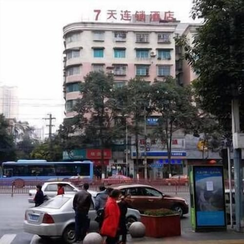 7 Days Inn, Guiyang