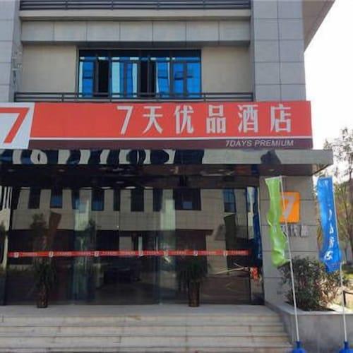 7 Days Inn Premium Xinxiang Henan, Xinxiang