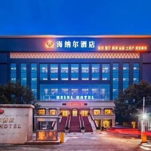 Heinl Hotel Chengdu, Chengdu