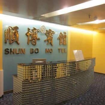 煙台 ホン トゥオン ホテル (煙台 泓騰大酒店)