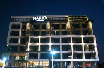 ナーラ ホテル