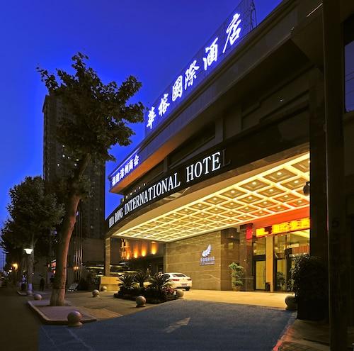 Xi'an Hua Rong International Hotel, Xi'an