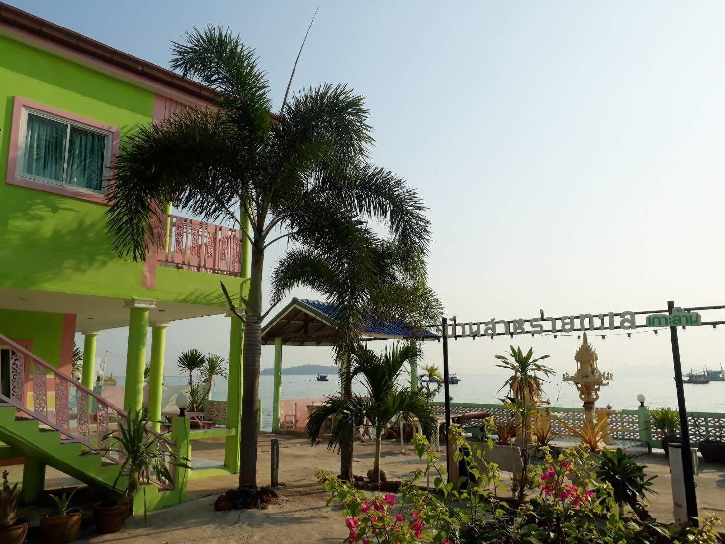 Baan Sarai Talay, Pattaya
