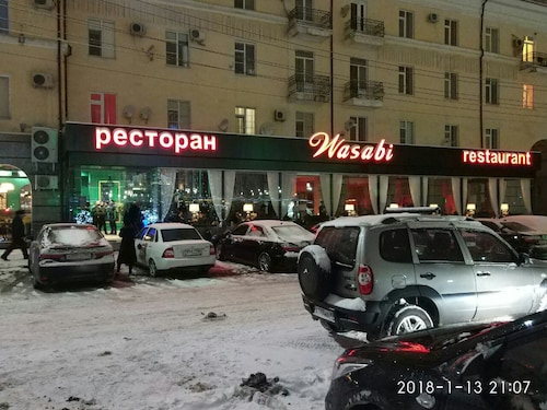 Uyut on Prospekt Putina 19, Groznyy