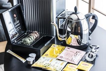 NAGI KYOTO SHIJO Coffee and/or Coffee Maker