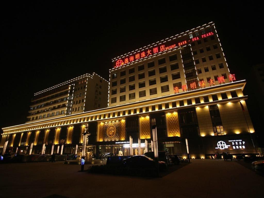 Tianjin Yihai Pearl Hotel, Tianjin