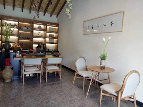 Heart Retreat. Island, Zhoushan