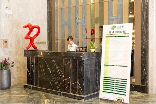 YUMI Apartment-Lecong Julong Branch, Foshan