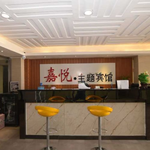 Luoyang Jiayue Theme Hotel, Luoyang