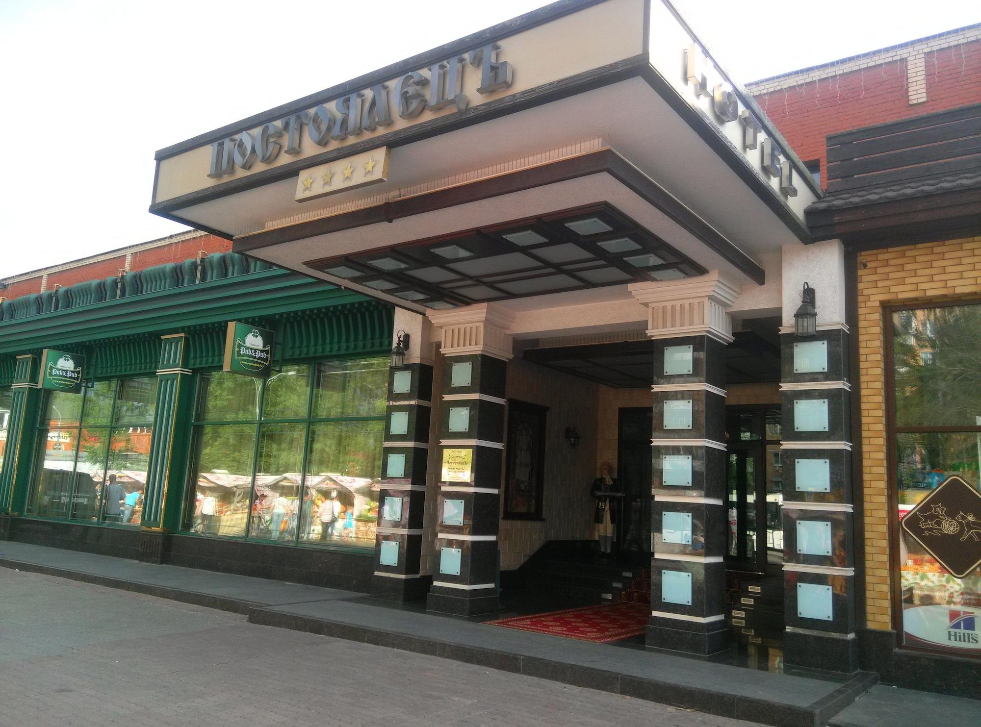 Hotel Postoyalec, Odintsovskiy rayon