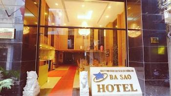 バー サオ ホテル