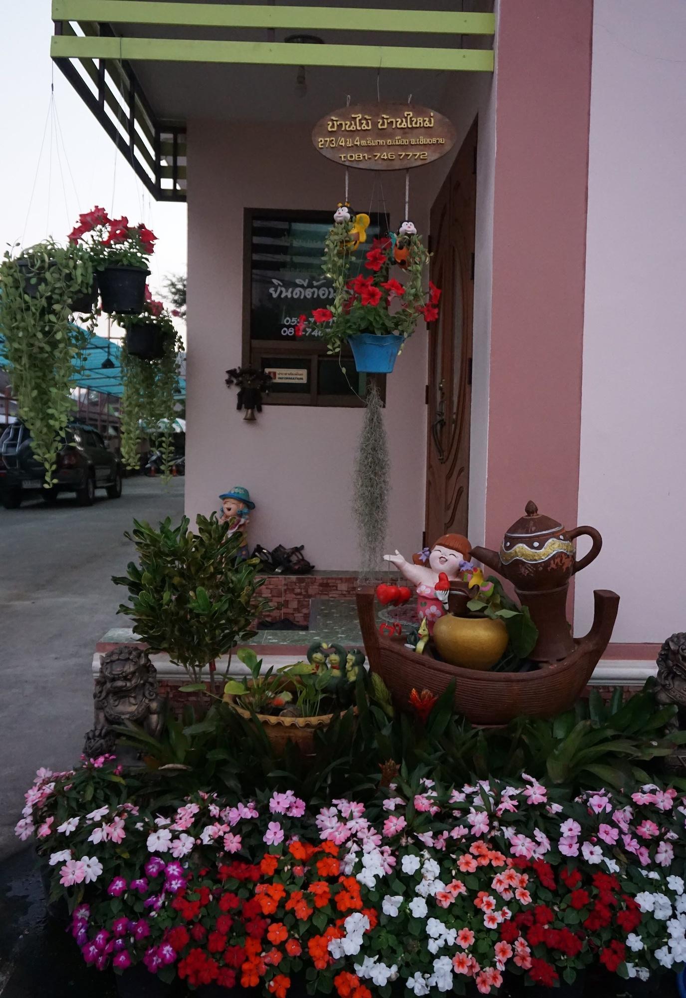Banmy Baanmai, Muang Chiang Rai