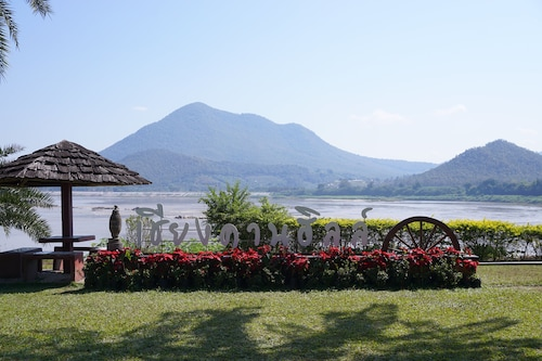 Chiang Khan Hill Resort, Chiang Khan