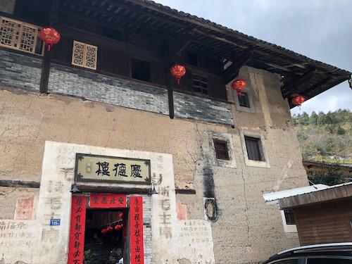 Nanjing Qingdelou Inn, Zhangzhou