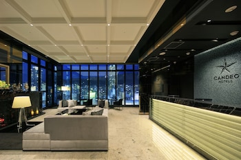 CANDEO HOTELS KOBE TORROAD Lobby