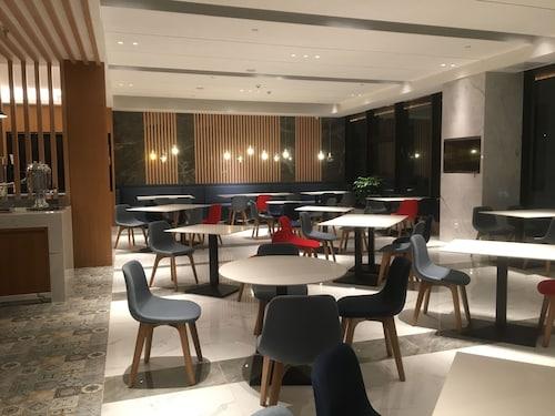 Holiday Inn Express Xi'an Qujiang South, Xi'an
