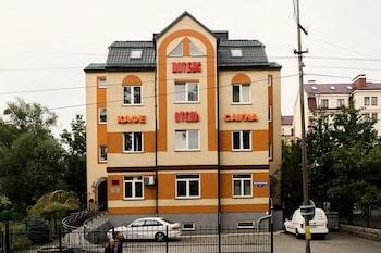 Hotel - Cottbus