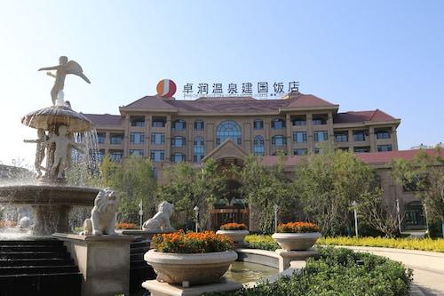 Zhuo Run Hot Spring Jian Guo Hotel, Baoding