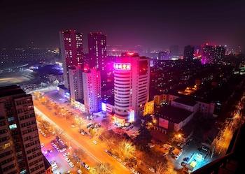 . Luoyang Aviation Hotel