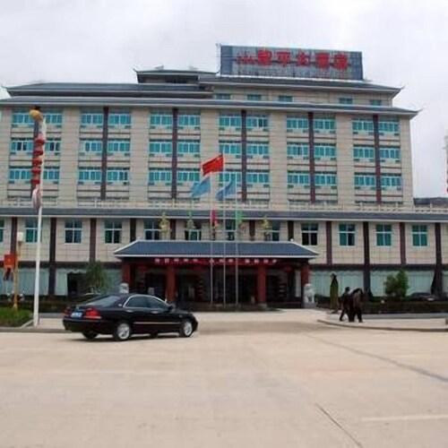 Liping Grand Hotel, Qiandongnan Miao and Dong