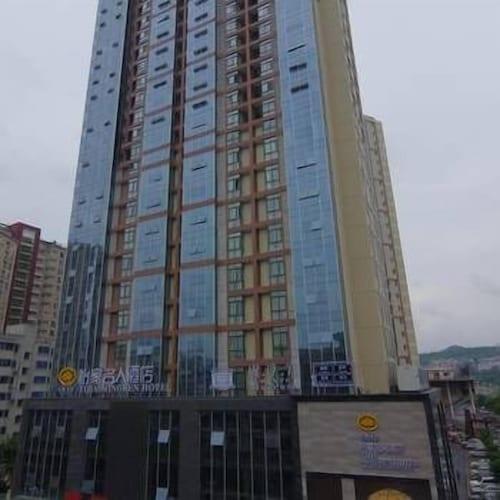 Guangyuan Yijia Mingren Hotel, Guangyuan