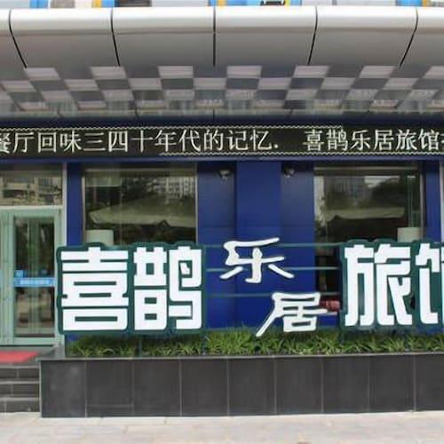Shangqiu Magpie Leju Hotel, Shangqiu