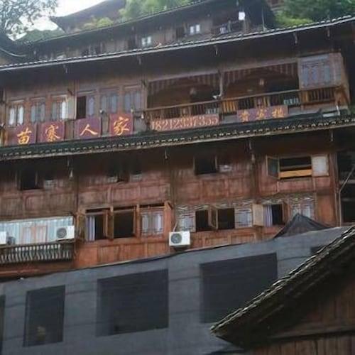 Xijiang Miaozhai Renjia Inn, Qiandongnan Miao and Dong