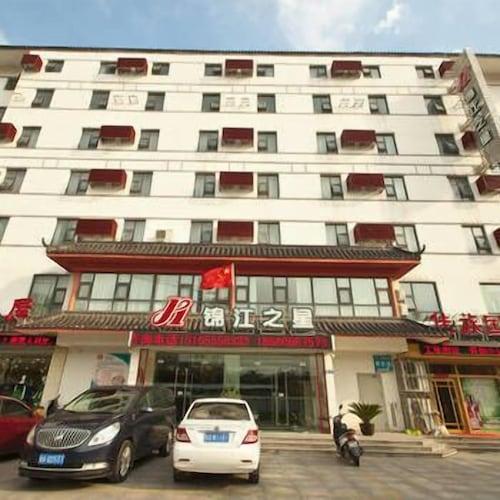 Jinjiang inn Linyi su River Road Shop, Linyi