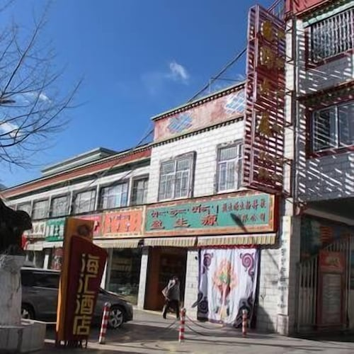Guofang Mansion Hotel, Lhasa