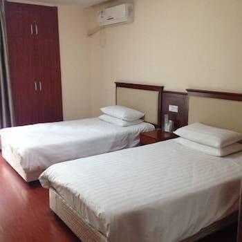 Nanjing Executive Apartments