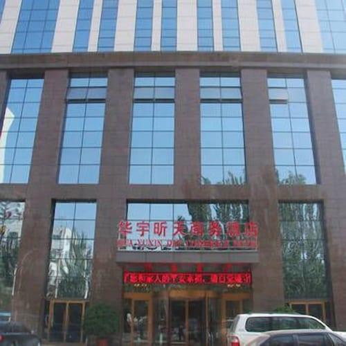 Huayu Xintian Business Hotel, Hohhot