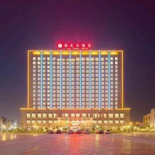 Yuyuanhotel, Zhangzhou